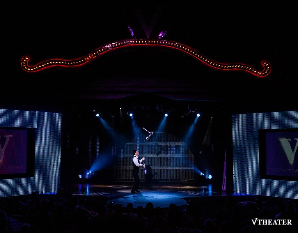 Vegas Theater